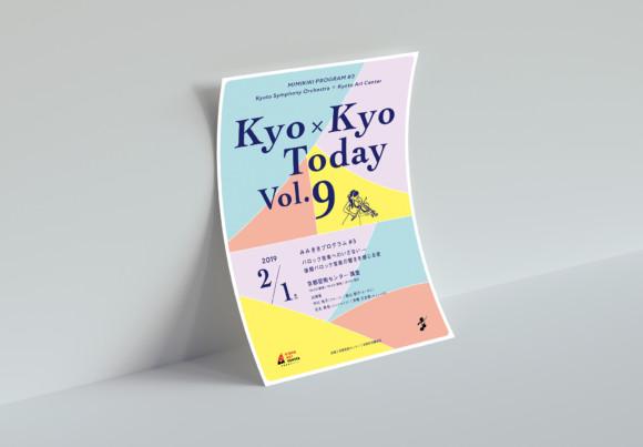 Kyo×Kyo Today 9