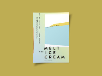 melt the ice-cream
