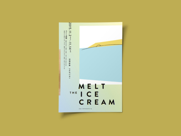 melt the ice-cream