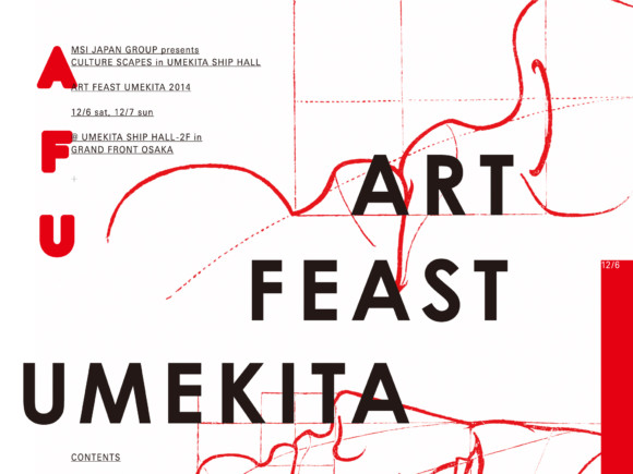Art Feast UMEKITA