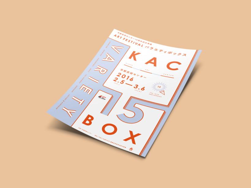 KAC BOX