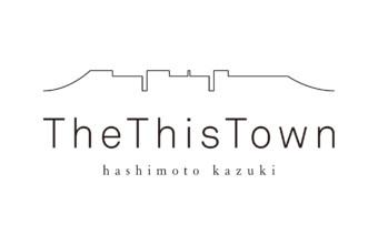 TheThisTown