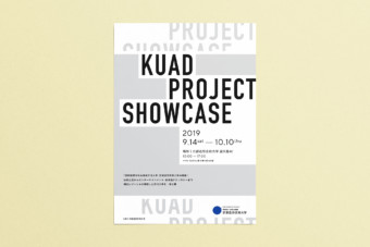 KUAD PROJECT SHOWCASE