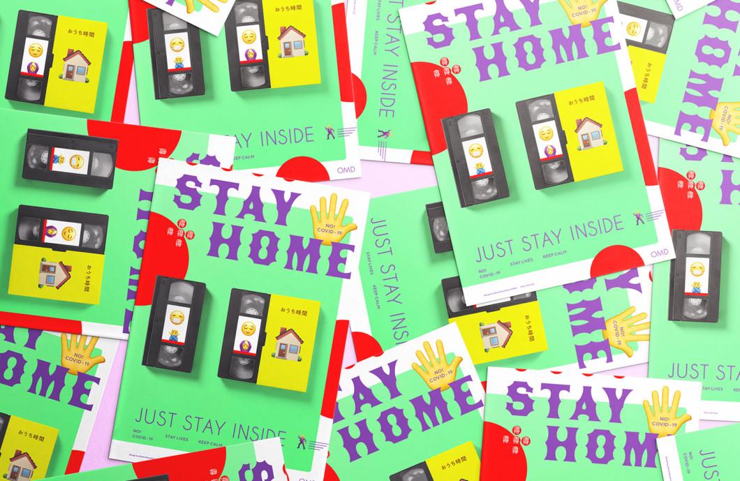 STAY HOME NO! COVID-19