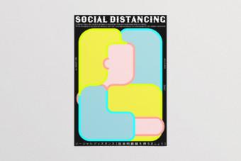 social distancing NO! COVID-19