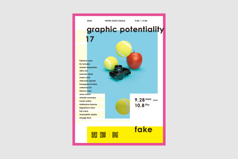graphic potentiality 17 fake